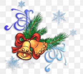 Christmas Tree - Christmas Tree Rogovoy Clip Art PNG