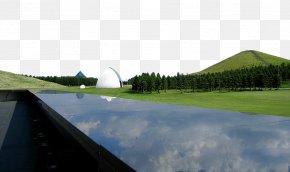 Sapporo Moere Marsh Park Photography - Moerenuma Park Photography Panorama PNG