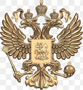 Russian Coat Of Arms - Ministry Of Communications And Mass Communications Ministry Of Telecom And Mass Communications Of The Russian Federation Information Technology Moscow PNG