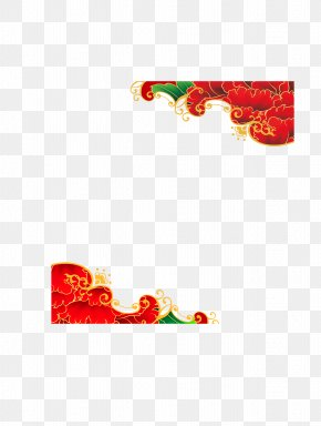 China Wind Festive Red Decorative Patterns - China Chinese New Year Traditional Chinese Holidays PNG