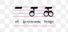 Cha - Tibetan Alphabet Tibetan Languages Standard Tibetan Writing System PNG