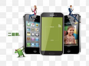 Mobile Phone Micro Letter Marketing - Mobile Marketing WeChat Mobile App PNG
