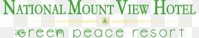 Leaf - Grasses Logo Green Brand Font PNG