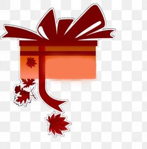 Gift Box, Gift Sticker - Christmas Gift PNG