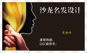 Hairdressing Card - Hairdresser Hairstyle Barbershop Beauty Parlour PNG