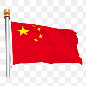 Chinese Flag - Flag Of China National Flag Red Star PNG