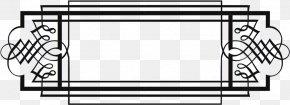 Art Deco Frame Clip Art - Clip Art Calligraphic Frames And Borders Vector Graphics PNG