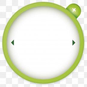 Text Box - Circle Euclidean Vector Disk PNG