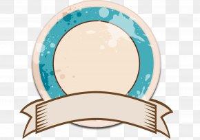Circle Frame - Icon PNG