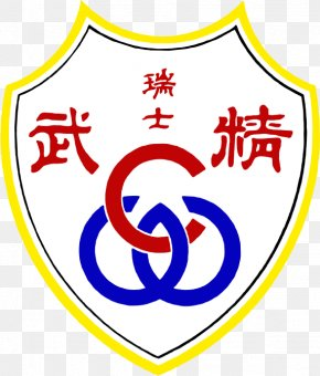 Taiji - Chin Woo Athletic Association Chin Woo Kung Fu Schule Uster Chinese Martial Arts PNG