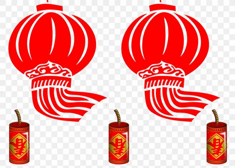 Lantern Festival Firecracker Chinese New Year Clip Art, PNG, 1001x718px, Lantern, Bamboo, Chinese New Year, Festival, Firecracker Download Free