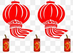 Chinese New Year Lantern Festival Element - Lantern Festival Firecracker Chinese New Year Clip Art PNG