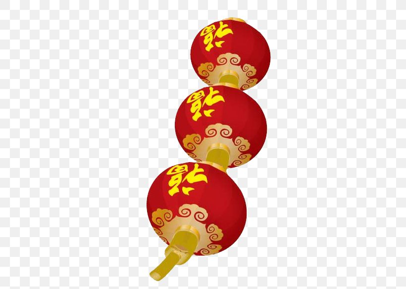 Chinese New Year Lantern Festival Paper Lantern Clip Art, PNG, 530x585px, Chinese New Year, Balloon, Dog, Holiday, Lantern Download Free