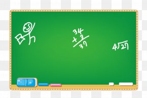 Green Chalkboard - Cartoon Blackboard PNG