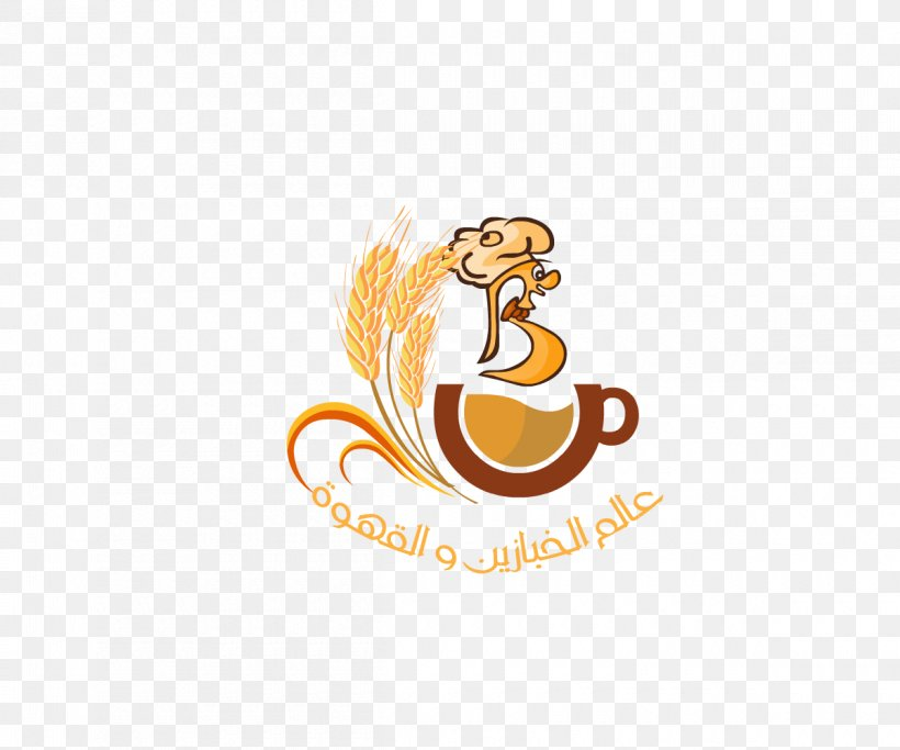 Bakery Cafe Logo Coffee, PNG, 1200x1000px, Bakery, Brand, Business, Cafe, Coffee Download Free