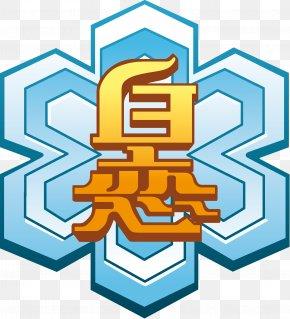 Eleven - Inazuma Eleven GO 2: Chrono Stone Video Game Emblem PNG