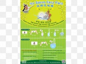 Rumah Kampung - Advertising Brand Poster PNG