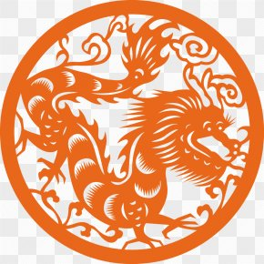 Chinese New Year - Dragon Chinese Zodiac Chinese New Year Dog Rooster PNG