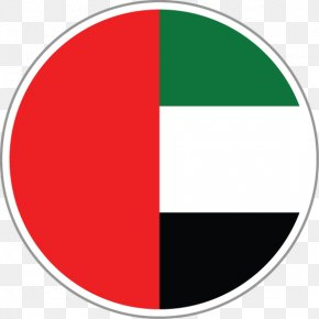 United Arab Emirates - Flag Of The United Arab Emirates Operation Smile Cleft Lip And Cleft Palate Country PNG