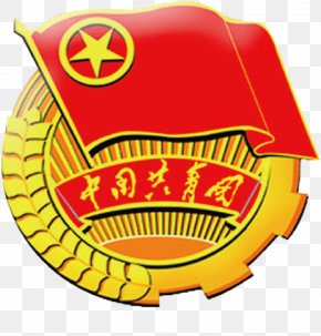 China Youth League Badge - Communist Youth League Of China 18th National Congress Of The Communist Party Of China Communism PNG