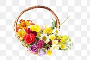 Flower - Flower Bouquet Happiness New Year Desktop Wallpaper Eid Mubarak PNG