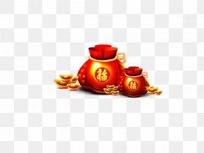 Wallet Purse Creative Decorative Festive New Year - Chinese New Year Fukubukuro PNG
