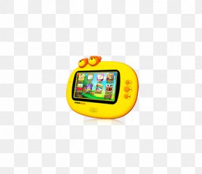 Baby Love Computer - Yellow Gadget Font PNG