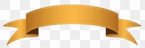 Banner - Paper Ribbon Web Banner Clip Art PNG