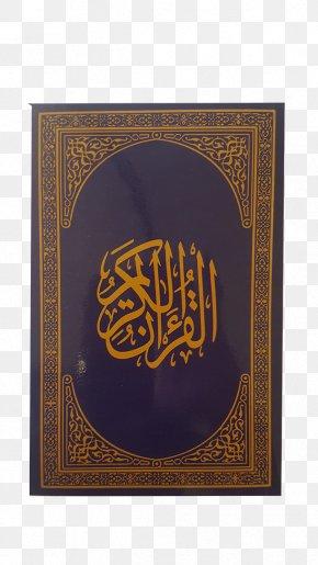 Al-quran - Picture Frames Calligraphy Rectangle Font PNG