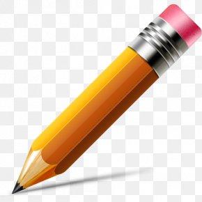 Pencil - Pencil Drawing Clip Art PNG