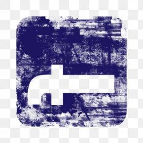 Break Lines Cross Square - Square Meter Square Meter Font PNG