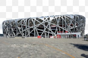 Nest Pictures - Beijing National Stadium Icon PNG