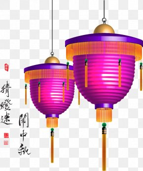 Mid-Autumn Festival - Mid-Autumn Festival Lantern Festival Mooncake PNG