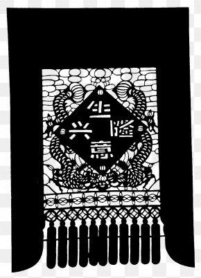 Door Flower Light - Black White Brand Pattern PNG