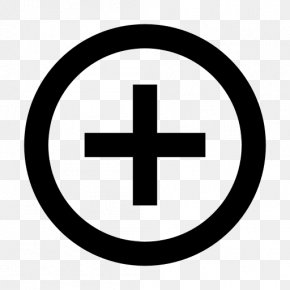 Copyright - Copyright Symbol Copyright Law Of The United States Trademark Intellectual Property PNG