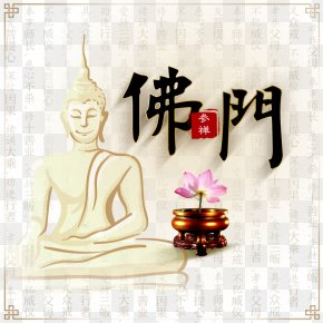 Buddhism - Buddha Images In Thailand Buddhahood Buddhism PNG