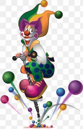 Birthday - Happy Birthday To You Masquerade Ball Clip Art PNG