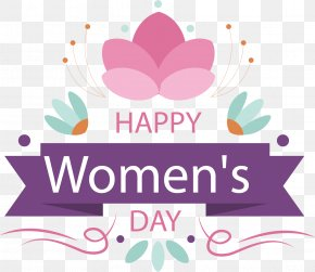 Happy Day Of Women's Day - Euclidean Vector Sticker PNG