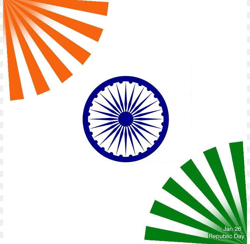 Flag Of India Ashoka Chakra National Symbols Of India, PNG, 800x800px, India, Area, Ashoka Chakra, Brand, Flag Download Free