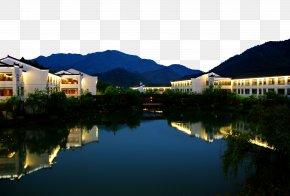 Wuxi Mountains Hotel - Mount Jiuhua Huangshan City Resort Hotel Tourism PNG