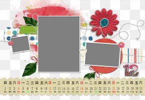 Calendar Template - Text Picture Frame Rectangle Font PNG