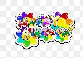 Happy Birthday Decorative Pattern - Birthday Cake Happy Birthday To You Clip Art PNG