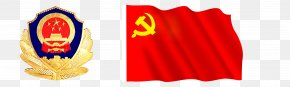 Red Flag Emblem - Blue Sky With A White Sun Communist Party Of China Download PNG