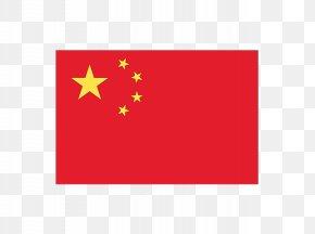 Flag - Area Rectangle Flag Font PNG
