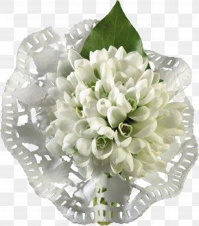 Bouquet Of White Material - Eid Al-Fitr Eid Al-Adha Bayram Message Ramadan PNG