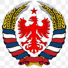 Soviet Union - Republics Of The Soviet Union Coat Of Arms France Blazon PNG