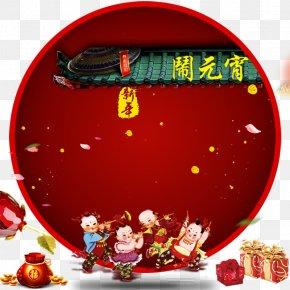 To Celebrate The Lantern Festival - Tangyuan Lantern Festival New Year PNG