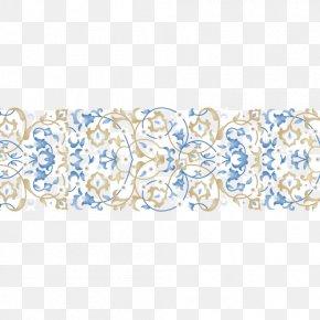 Decorative Floral Pattern Border - Wedding Invitation Flower Floral Design PNG