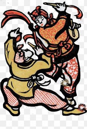 Flower Drum Dance - China Dance Intangible Cultural Heritage Yangge Ying Bi PNG