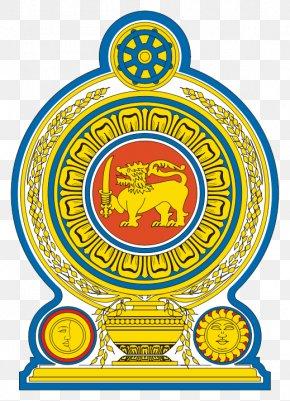 Emblem Of Sri Lanka - Emblem Of Sri Lanka Government Of Sri Lanka National Emblem Sri Lankan Moors PNG